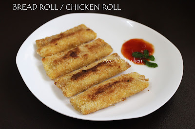 chicken bread roll