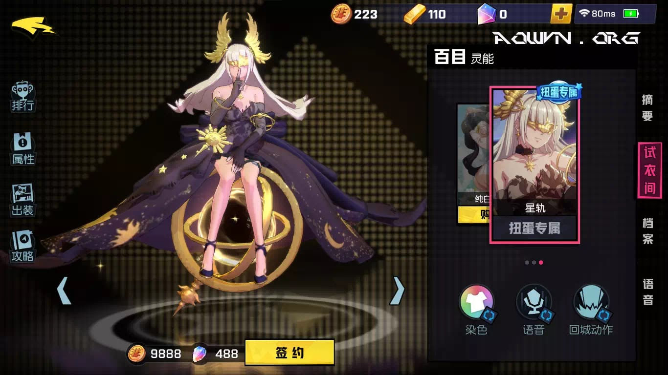 AowVN.org moba anime3%2B%252825%2529 - [ HOT ] Moba Anime 3 - Non-human Academy | Game Android & IOS - Siêu phẩm tuyệt hay 60FPS không lag