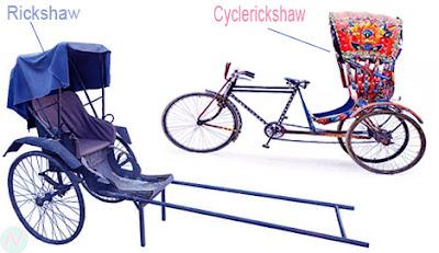 Rickshaw, রিকসা