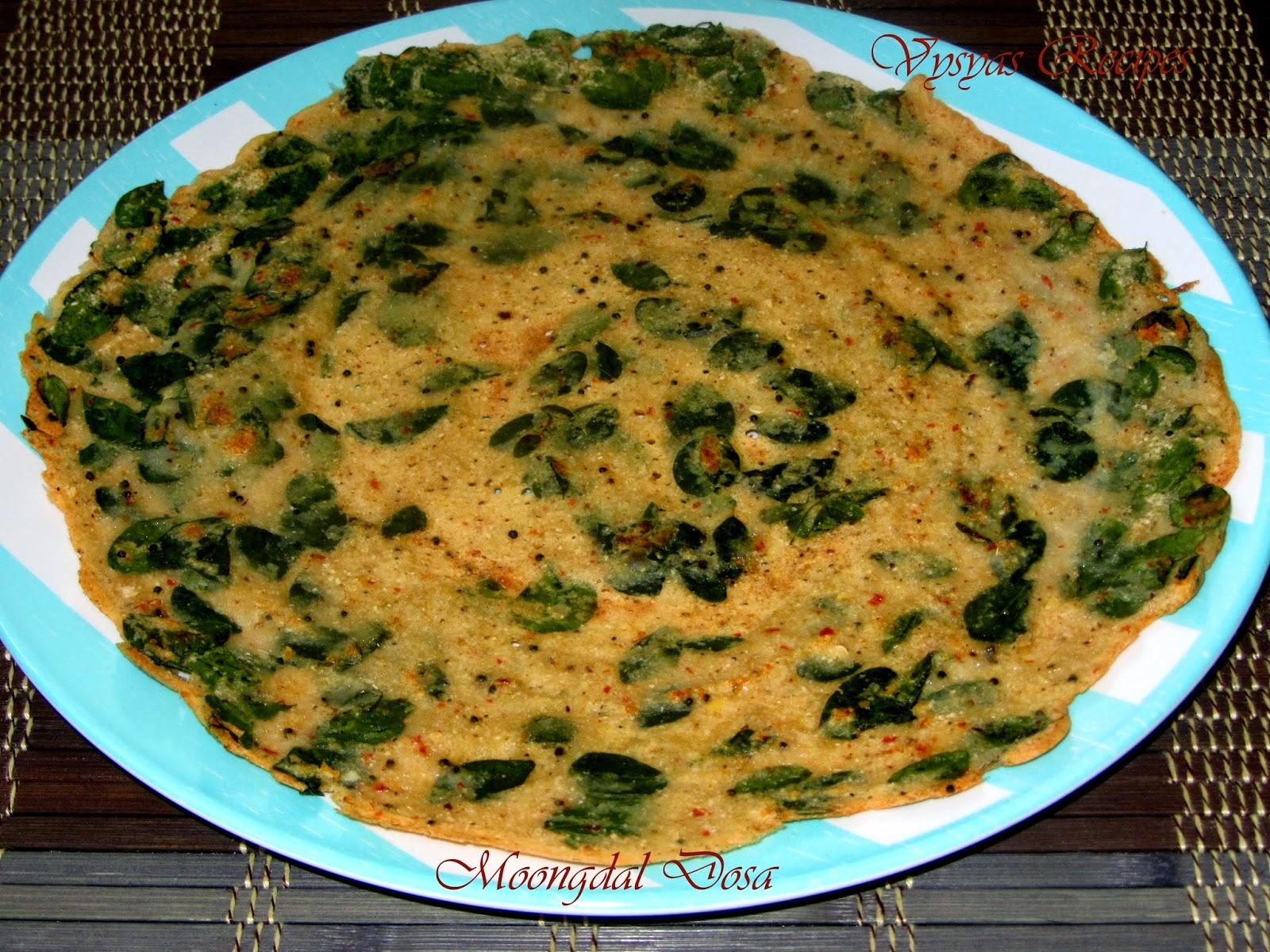 Rice Paniyaram