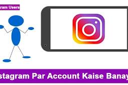Instagram Par Account Kaise Banaye-Details Hindi Me