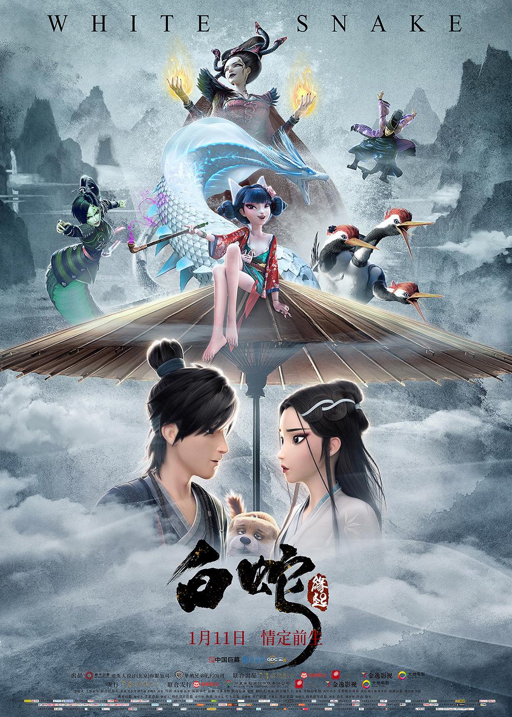 Download film white snake 2019 full movie subtitle indonesia mp4 mhd 240p 360p 480p 720p 1080p hardsub sub indo
