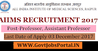 All India Institute of Medical Sciences Recruitment 2017– 45 Professor, Assistant Professor