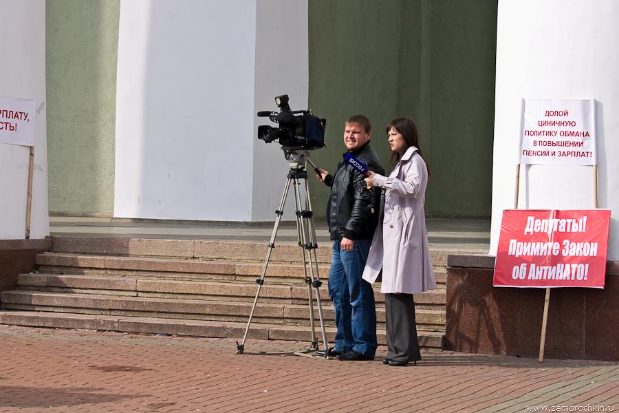 Пресса на митинге коммунистов