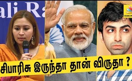 The politics of the Padma Awards