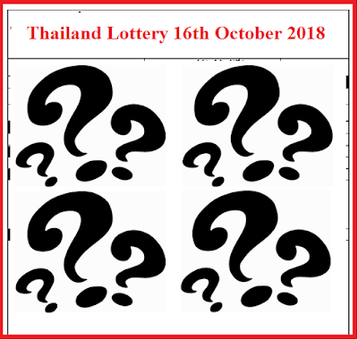 Thailand-Lottery-Result-16th-October-2018