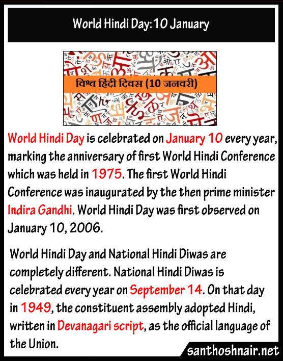 World Hindi Day - 10 January