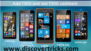 Rs 300 cashback for mobikwik users