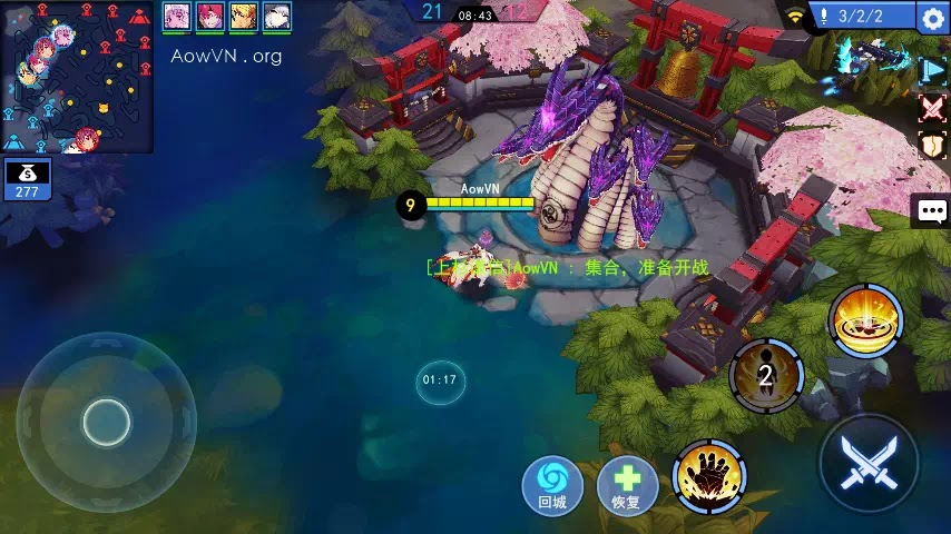 AowVN m%2B%25286%2529 - [ HOT ] 300 Heroes Mobile | Android & IOS - Moba Anime cực hay + Fix Lag