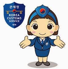 Korean Customs Agreement