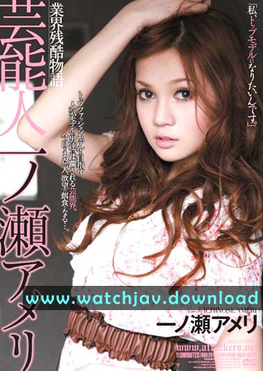 Eng Sub JAV Ameri Ichinose RBD-291_www.WatchJAV.download