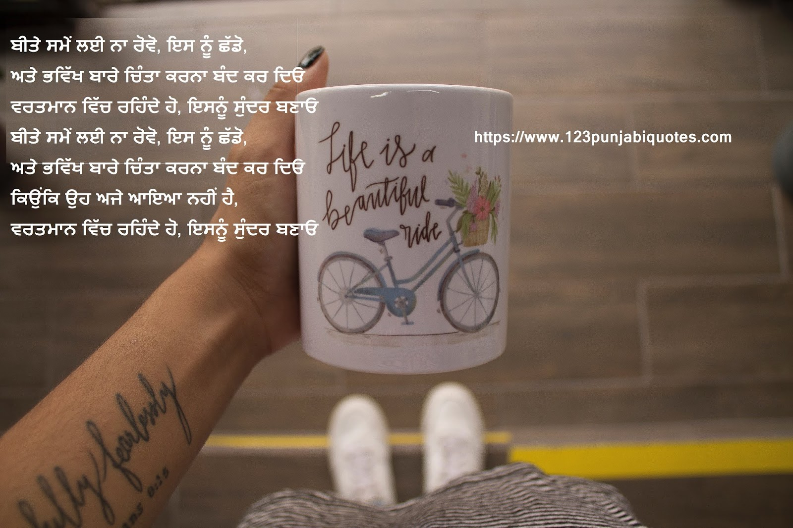 Best Punjabi Quotes On Life Famous Punjabi Quotes About Life