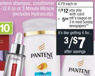 Pantene shampoo, conditioner  cvs deals