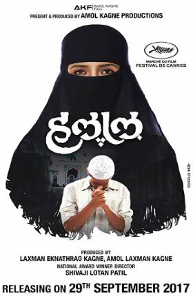 Halal 2017 Full Marathi 720p Movie Download