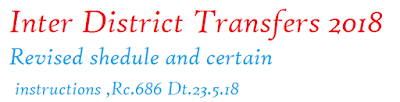 Inter District Transfers 2018- Revised shedule and certain instructions ,Rc.686 Dt.23/5/18