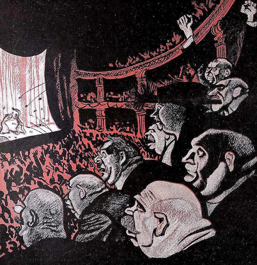 An illustration of a theater crowd booing stage performers
