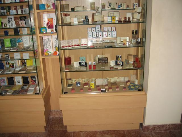 Bakü, Minyatür Kitap Müzesi