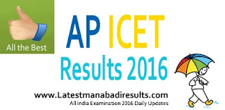 Manabadi ICET Results 2016, Andhra University ICET Results 2016, AP ICET Rank Card 2016 Download Today 2 PM, Schools9 ICET Results 2016