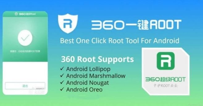 360 Root APK Old Version Free Download for Android