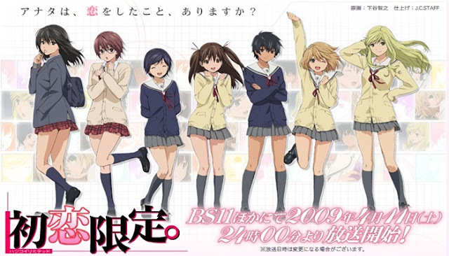 Download Hatsukoi Limited Subtitle Indonesia