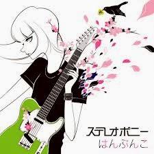 lirik lagu Stereopony - Hanbunko
