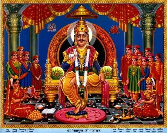 श्री चित्रगुप्त सविस्तार पूजन विधान-Shri Chitragupta Puja Vidhan