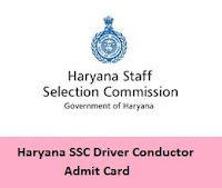 Haryana SSC Driver Conductor Admit Card