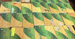 """بالشرح المفسر """" موقع وزارة التموين www.tamwin.com.eg الاوراق المطلوبة لعمل بطاقة تموينية لاول مرة 2018-2019 ما هي الأوراق المطلوبة لاستخراج بدل تالف أو فاقد البطاقات الذكية الكترونياً"""