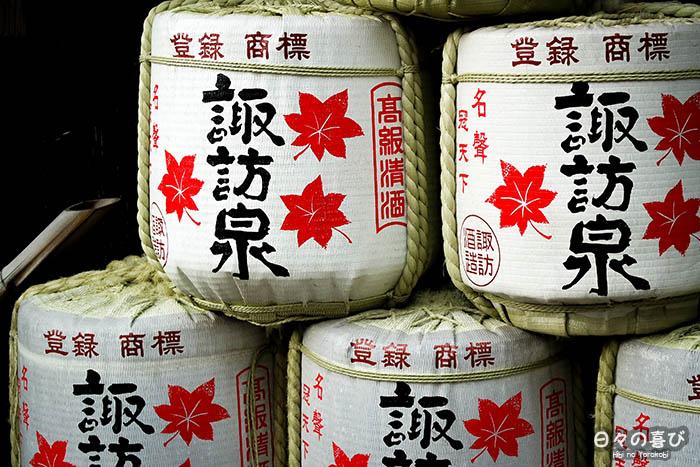 empilement de tonneaux de saké (détail)