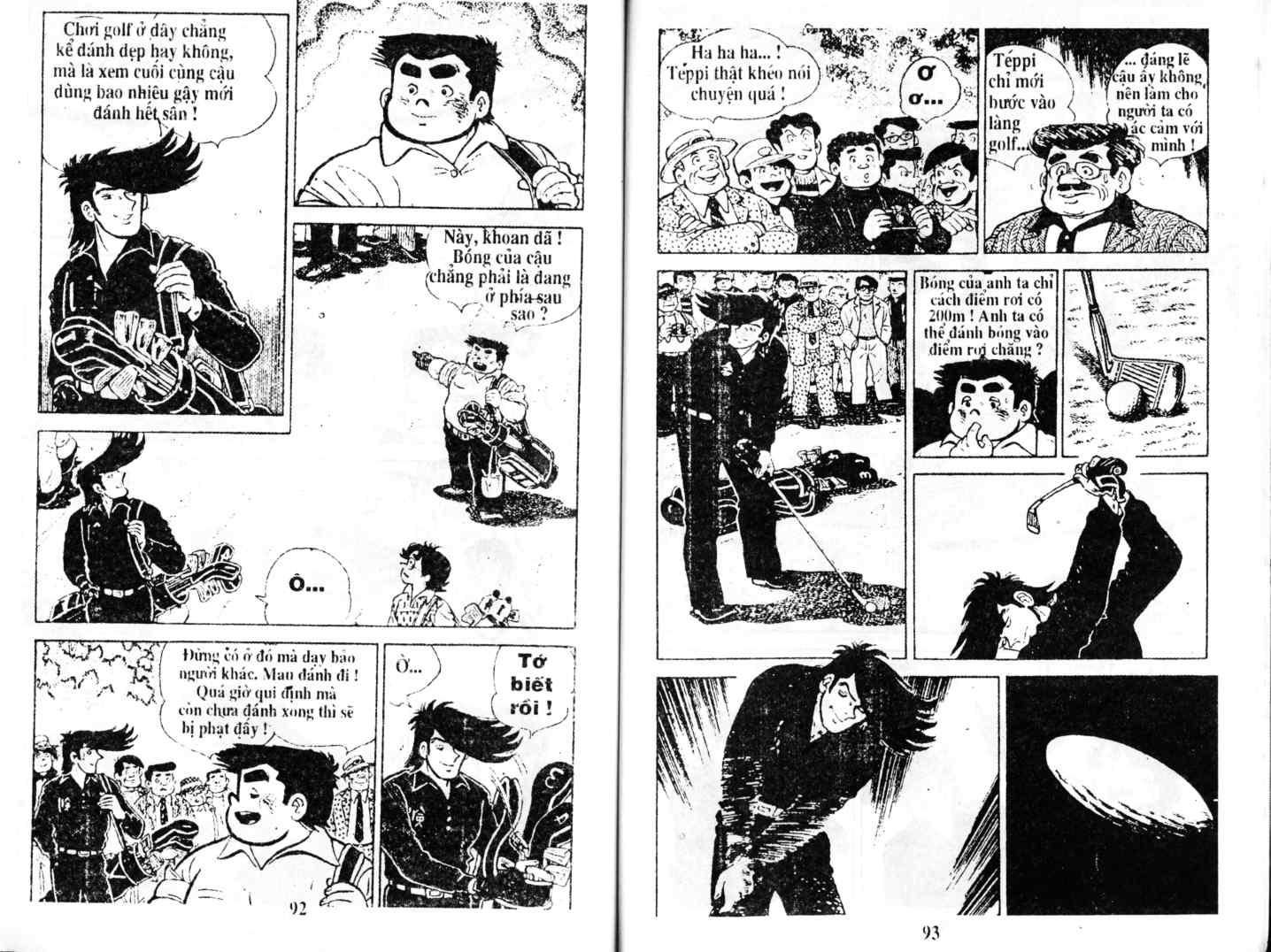 Ashita Tenki ni Naare chapter 3 trang 45