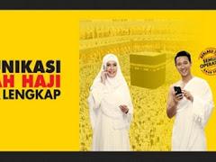 Cara Daftar dan Harga Paket Haji Indosat Ooredoo