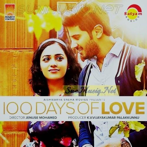 100 days of love ninnekaanan
