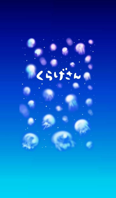 colorful jellyfish.