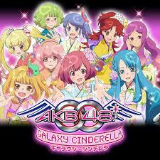 anime akb0048 next stage sub indo 3gp