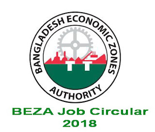 Bangladesh Economic Zones Authority(BEZA) Job Circular | Prime Minister Office Recruitment 2018