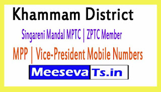 Singareni Mandal MPTC | ZPTC Member | MPP | Vice-President Mobile Numbers Khammam District in Telangana State