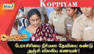 Koppiyam 26-04-2018 Raj Tv