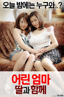 Young mother daughter (2014)