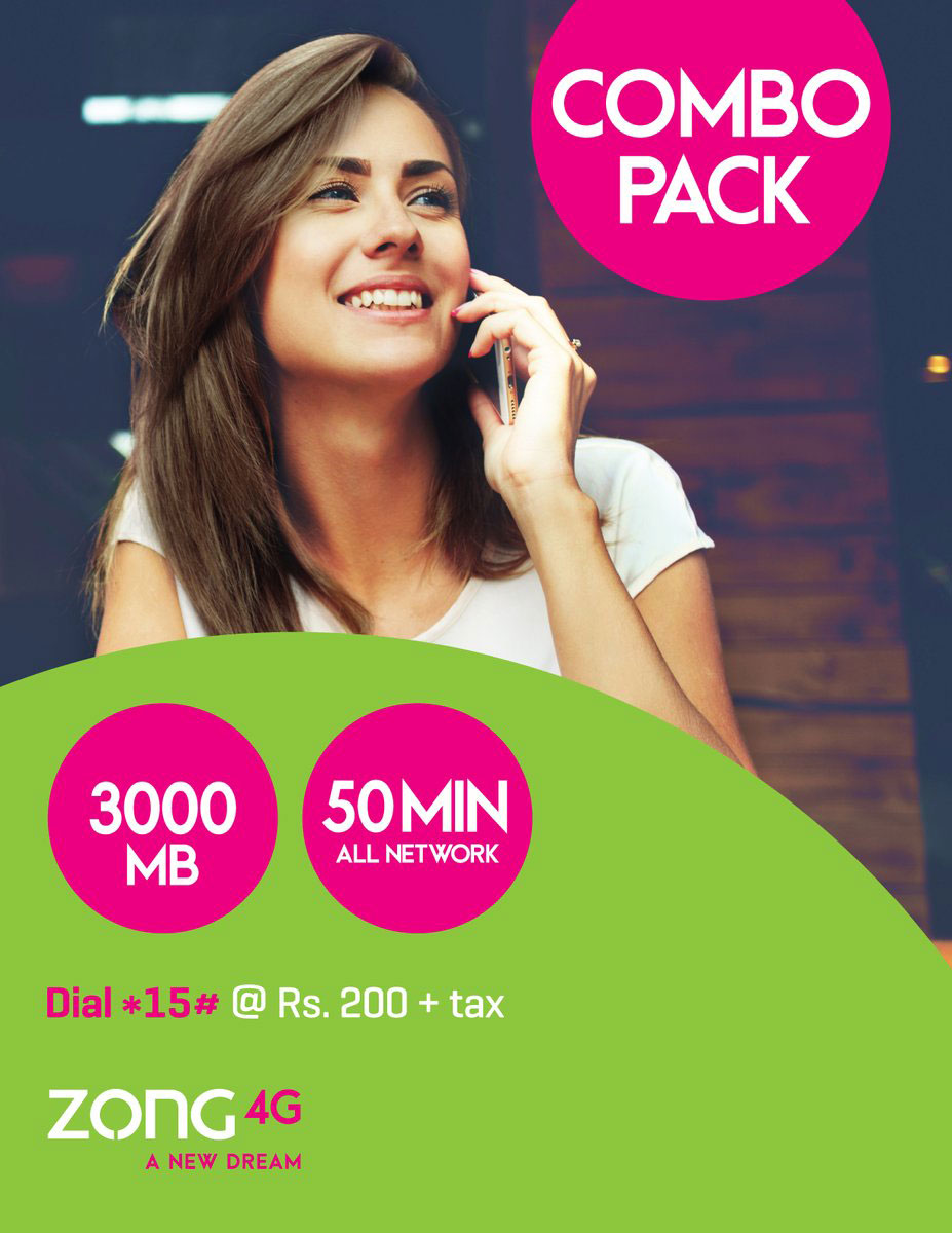 Introducing Combo Pack to meet your data & voice calling needs, validity 15 days.