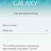 Galaxy Note 3 SM-N9006 -> SM-N900 хувиргах ROM.