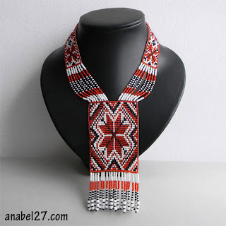 Купить гердан с этническим орнаментом россия симферополь ру