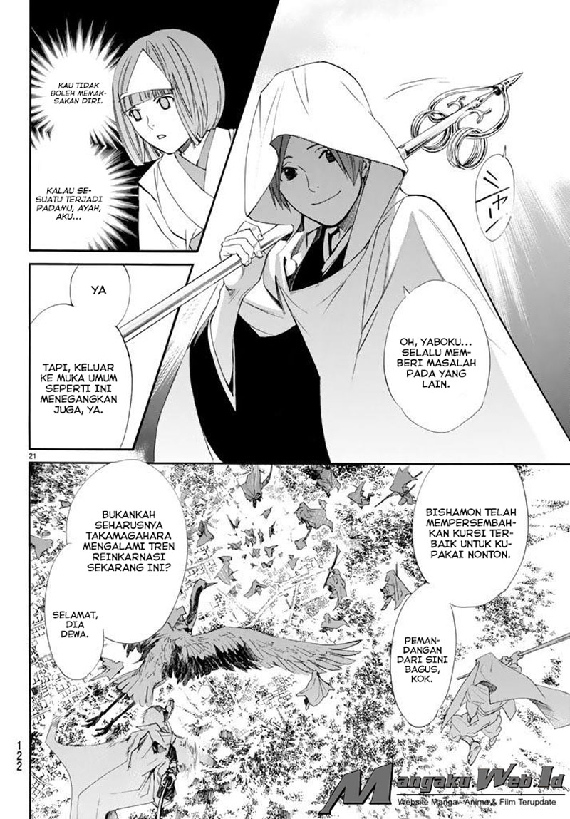 Noragami Chapter 64-21