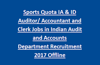 Sports Quota IA & ID Auditor,  Accountant and Clerk Jobs in Indian Audit and Accounts Department Recruitment 2017 Offline