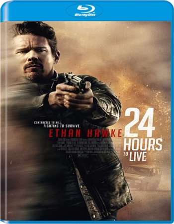 24 Hours to Live (2017) BluRay 720p