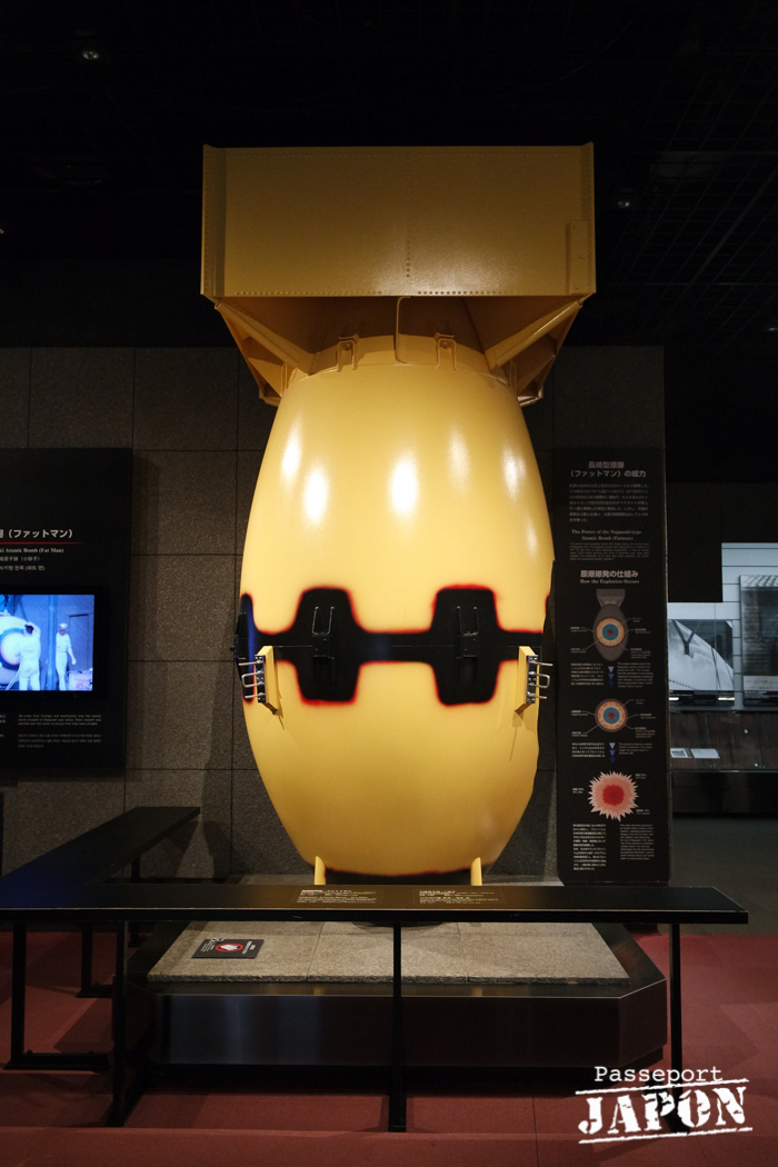 Reconstitution de Fat Man, musée de la bombe atomique, Nagasaki