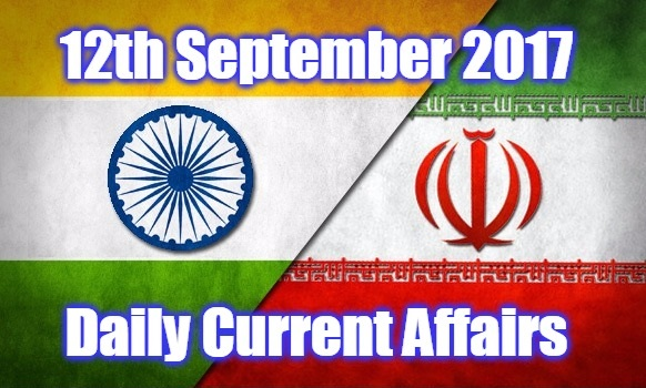 12th September 2017 Important Daily Current Affairs
