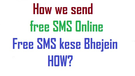 How we send free SMS online | Free mein SMS kese bhejein