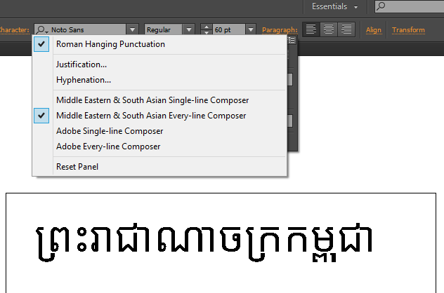Khmer Type: Khmer in Illustrator CC
