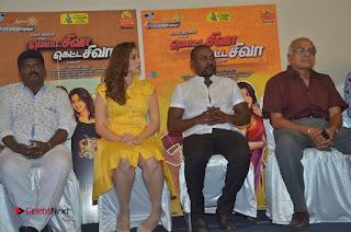 Raai Laxmi Raghava Lawrence Motta Siva Ketta Siva Press Meet Stills  0067.jpg