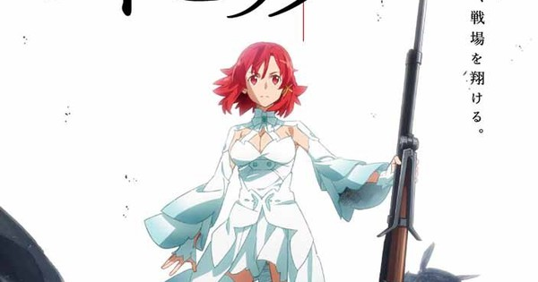 Shūmatsu no Izetta Anime
